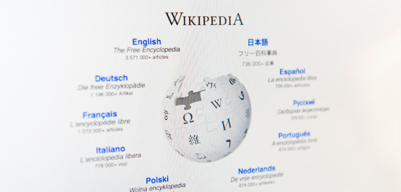 Wikipedia assignments